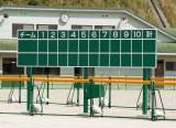 PG10-BC002 野球関連 スコアボード