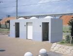 PG10-SL-5A12L トイレ サイコロ2